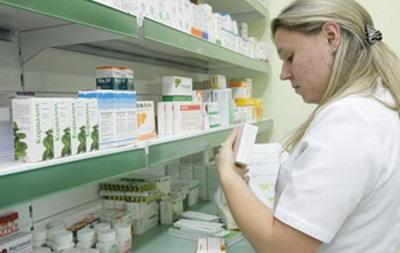 Минздрав объявил 14 тендеров по закупке лекарств на 537 миллионов гривен