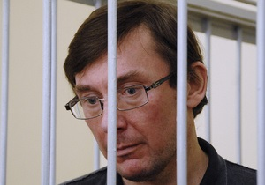Суд отклонил все ходатайства Луценко