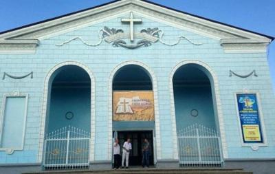 В Шахтерске неизвестные захватили храм протестантской церкви - СМИ
