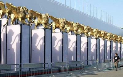 Стартует 71-й Венецианский кинофестиваль