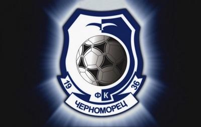 Под Киевом трагически погиб 16-летний футболист Черноморца
