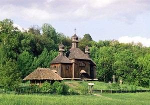 В Киеве возле музея Пирогово обнаружили 27 минометных мин времен Великой Отечественной войны