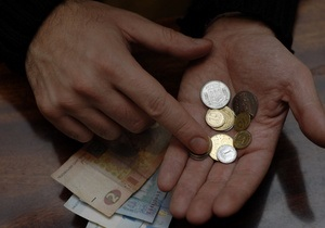 Пенсионный фонд разработал онлайн-калькулятор для расчета украинцами своих будущих пенсий