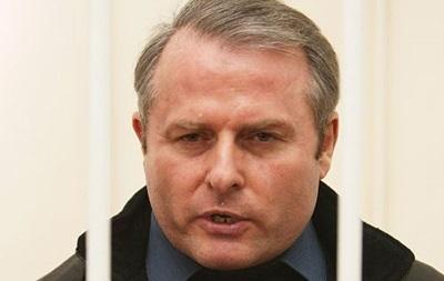 Апелляционный суд оставил Лозинского в тюрьме