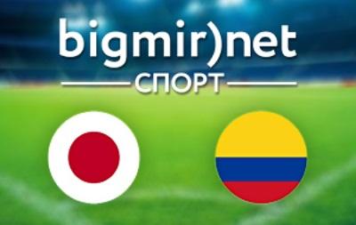 Япония – Колумбия – 1:4 текстовая трансляция матча чемпионата мира 2014