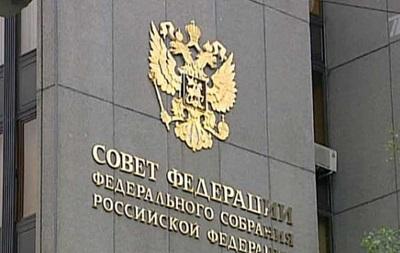 Совет Федерации отменил разрешение использовать российскую армию в Украине
