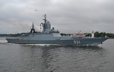 Корвет РФ переполошил британских военных, незаметно приблизившись к побережью Дании