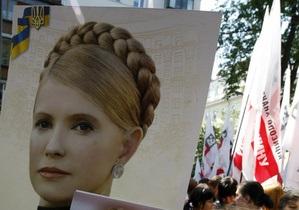 Оппозиция обнародовала видеообращение Тимошенко: Мое заключение - ад