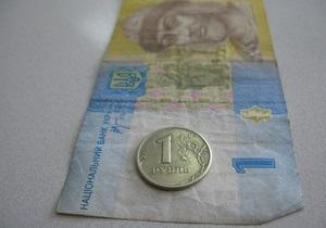 Товарооборот между Украиной и РФ вырос почти в два раза - посол