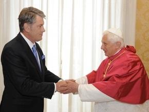 Ющенко: Украина - пример того, как в одном государстве уживаются многие конфессии