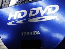 Toshiba проиграла войну форматов