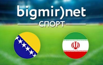 Босния и Герцеговина – Иран – 3:1 текстовая трансляция матча чемпионата мира 2014