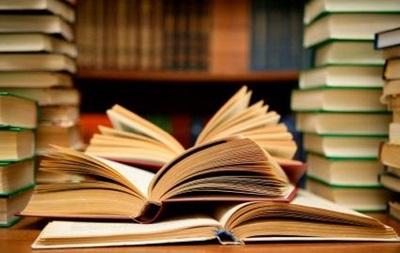 42% украинцев за год не прочитали ни одной книги