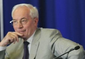 Азаров обеспокоен снижением тиражей украинских книг
