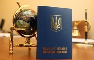 С 2015 года украинцы смогут въезжать в Россию только по загранпаспортам