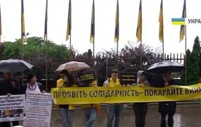 Активисты пикетировали АП, требуя соблюдения прав человека