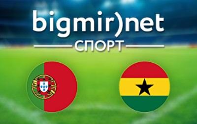Португалия – Гана – 2:1 текстовая трансляция матча чемпионата мира 2014