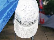 Вступление в НАТО поддерживает только пятая часть украинцев - опрос