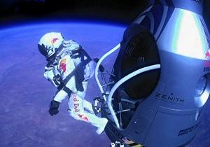 Фотогалерея: Феликс-космос. Австриец совершил сверхзвуковой прыжок из стратосферы