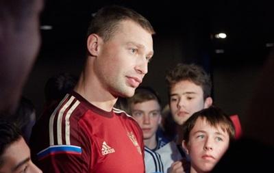 Капитан сборной России: Надо учиться играть в футбол