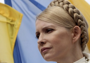 Тимошенко в колонии не сможет проголосовать за кандидата от оппозиции