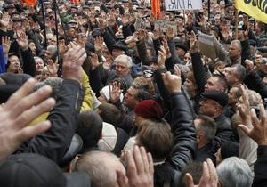 Партия регионов называет провокацией митинг чернобыльцев: Льготы отменять не будут
