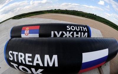 После строительства Южного потока украинская  труба  будет не нужна - Газпром