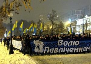 Дело Павличенко: B Днeпpoпeтpoвcкe oкoлo тыcячи чeлoвeк вышли на митинг в поддержку семьи Павличенко