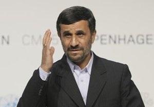 Ахмадинеджад: Однополярный мир приведет к войне