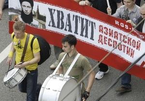Российской оппозиции разрешили две акции на Болотной в мае