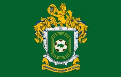 ПФЛ предложила донецким и луганским клубам 11 стадионов для домашних матчей