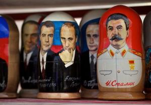 Frankfurter Rundschau: В России вновь заговорили о сталинизме
