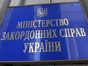 МИД: Среди погибших при пожаре в швейцарском развлекательном центре могла быть украинка