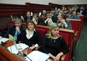 В киевской мэрии ожидаются новые сокращения