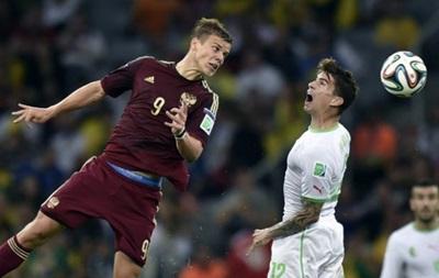 Нападающий сборной России: Все смотрят игры, а мы разочаровали и уже прилетели домой