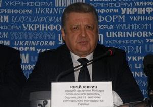 В Украине необходимо срочно заменить 45% лифтов