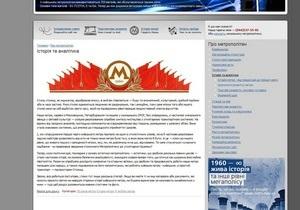 Киевский метрополитен выпустил юбилейные жетоны