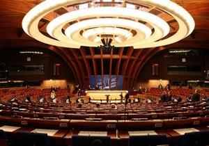 Ъ: Мониторинговый комитет ПАСЕ  молча  изучил ситуацию в Украине
