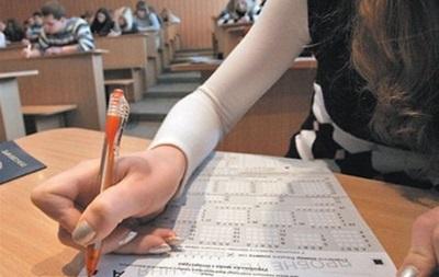 В Харьковской области ВНО по географии сдали 1409 абитуриентов из Донбасса
