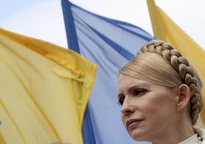 Батьківщина переизбрала своим лидером Тимошенко