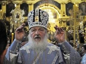 Патриарх Кирилл уточнил, что хотел бы иметь двойное гражданство