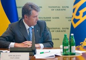 Ющенко призвал Тимошенко и Стельмаха провести консультации о финансировании борьбы с гриппом