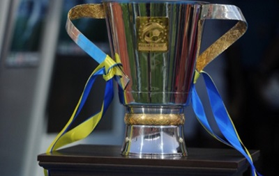 Шахтер выбрали хозяином матча за Суперкубок Украины