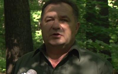 Обстановка близ Славянска остается напряженной - командующий Нацгвардией