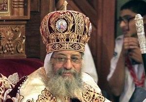 В Каире состоялась интронизация главы Коптской православной церкви Тавадроса II