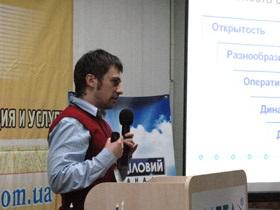 В Киеве прошла XIII Международная конференция  Интернет-Бизнес 2011