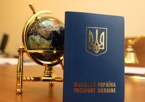 Чехия усложнила для украинцев оформление долгосрочных виз