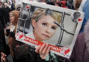 Эксперты: Лечение Тимошенко в Германии - в интересах обеих сторон
