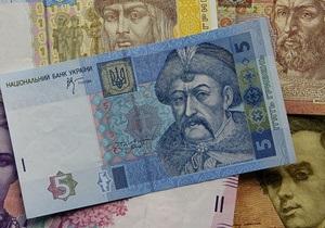 Министерство доходов и сборов: Янукович объединил ГНС и таможенную службу - Кабмин