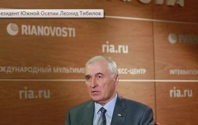 Южная Осетия видит свое будущее только с Россией  - президент